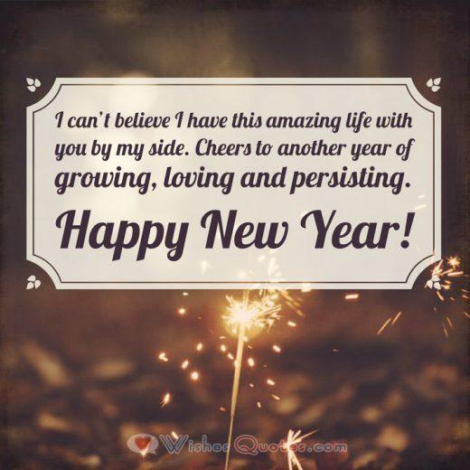 New Year Archives Lovewishesquotes